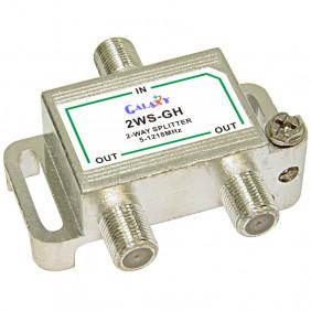 GH Type 2-way Splitter with pedestal 1.2G